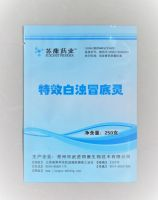 Fishery chemical bactericides outer pack sides-seal pouch