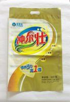 Farm chemical fertilizers heavy-duty packaging handle bag