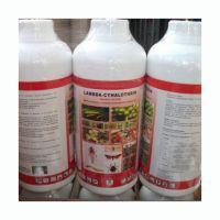 Insecticide Lambda-cyhalothrin 95%TC 2.5  , 5