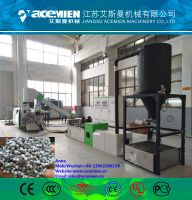 plastic recycling line pp