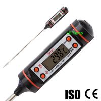 TP101 Digtial Food Thermometer