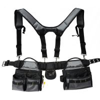 General Construction Ballistic Nylon Tool Rig pouch suspenders