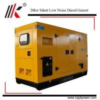 High quality portable silent 20000 watt diesel generator