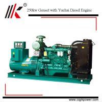 Big power yuchai engines diesel generator prices