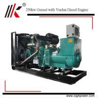 Big power in-line yuchai genarator engines diesel generators prices