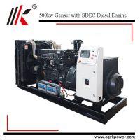 Cheap electric start dynamo 500kw diesel generator set price