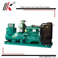 Durable 3 phase yuchai genset price in india 100kw diesel generator