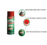 JIEERQI 103 Car sticker adhesive residue spray remover