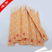 trade assurance supplier factory directly color chopsticks in craft box