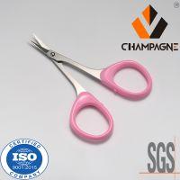3.5 Inches Curved Cutting Scissors