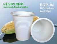 Eco-Friendly Biodegradable Cornstarch CPLA Cups