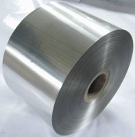 aluminum coil 1050,1060,1070,1100,1200,3003,8011 cast rolled/cold rolled aluminum coils