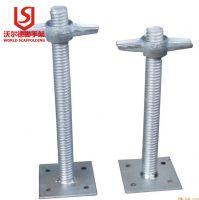 Scafolding screw jack/Quickstage adjustable Base Jacks/Scaffold System