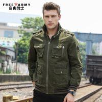 FREEARMY men's camouflage jacket