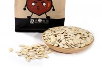 High Quality Roasted Pumpkin Seeds Snacks for sale