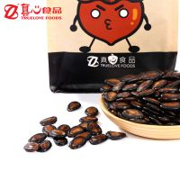 Export Bulk Liquorice Flavor Roasted Watermelon Seeds for Sale
