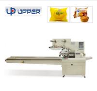 pillow packaging machine UPB-450