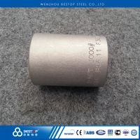 NPT / BSP Stainless Steel Forged Female Threaded Half / Full Coupling high pressure pipe fittings