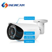 4MP CCTV Motorized Zoom Onvif Security P2P IP Camera Outdoor