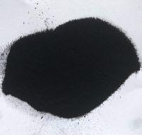 Wholesale carbon black N660