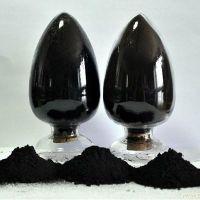 Carbon Black Powder N220, N330, N550, N660