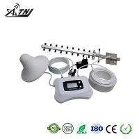 70Dbm Single mobile repeater for 2G 3G 4G  Super version with yagi antenna  and celling antenna