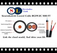 Siewindos Siamese Cable RG59+2 Core Flexible Audio Video Camera System