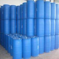 Crude Glycerine 99.7%