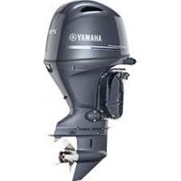 Outboards, 115 to 75 hp 1.8L I-4 | Yamaha Outboards with Free Shipping