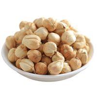 Dried white cardamom