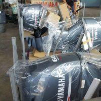 4 stroke & 2 stroke outboard engines