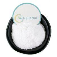 Top Quality Cosmetic Grade 99% Pure Mequinol