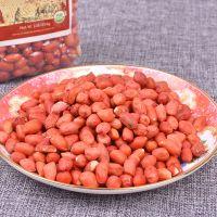 Organic Peanut Kernels Seeds