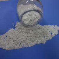 Powder Barium Carbonate Powder High Quality 99.2%