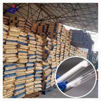 Good Quality Best Price Polyvinyl Chloride PVC Resin SG5
