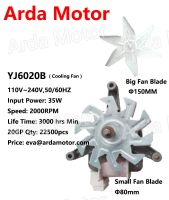 Manufacturer Oven Fan Motors YJ 6120