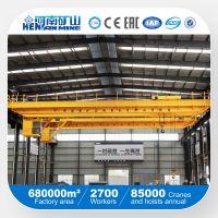 5 ton 15 ton 20 ton 40 ton 50 ton 320 ton Double Girder Overhead Bridge Crane