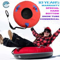 Commercial snow tubing