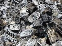 Cast Iron Scrap,Prepared Steel,Radiators Scraps