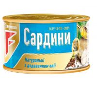 Canned fish in oi