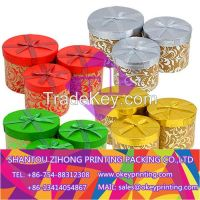 printing color paper gift