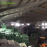Latest materials HDPE dustproof net for construction