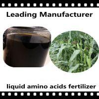 Liquid Fertilizer amino acid chelate trace elements