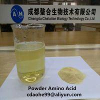 Hydrolyzed Free Amino Acid 80% Powder Factory Wholesale Price