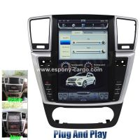 "12.1"" Tesla style Navigation Vertical Screen Android Radio for Mercedes-Benz ML300 350 2012 2013 2014 2015"