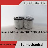 Professional sales of foreign substitution filter cartridges replace the rich zhuo filter core oil filter core