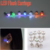 2017 Light up Ear Studs Shinning Led Earrings Studs Blinking Earrings for Wedding & Halloween