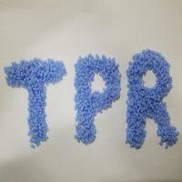 Thermoplastic Rubber TPR Granules Manufactuer