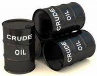 Nigeria Bonny Light Crude Oil