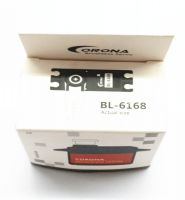 Corona BL6168 Brushless 63.6g High Quality SERVOS for RC Remote toy